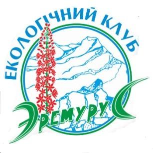 eremurus