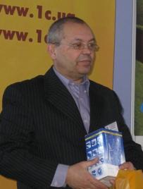 Комендантов Володимир Федорович