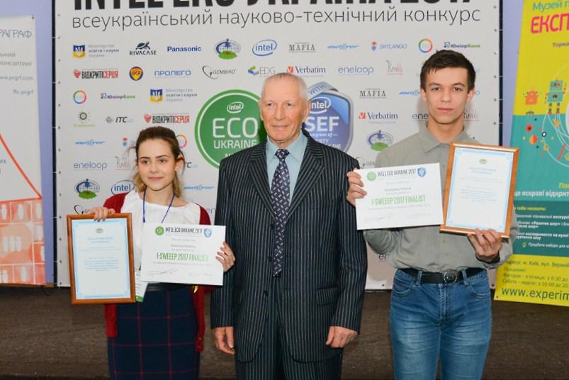 Ukrainian representatives at I-SWEEEP 2017
