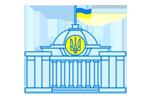 Вреховна Рада України