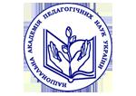 Національна академія педагогічних наук України