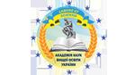 Академія наук вищої освіти України