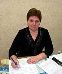 Трегубова Людмила Анатоліївна