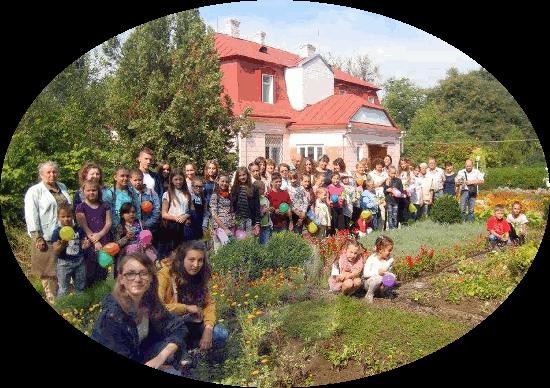 Рвненська обласна станця юних натуралств сайт