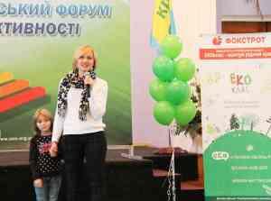 Мама Тетяна Гашинська доповідає про екопрактики своєї родини