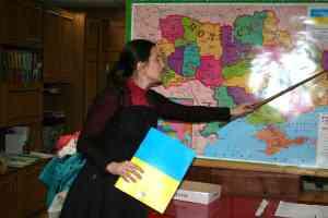 Ознайомлення з областями, які входили в склад УНР